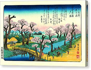 Cherry Blossoms And Mount Fuji 1838 Canvas Print by Padre Art