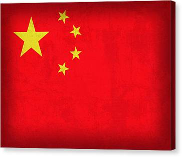 China Canvas Print - China Flag Vintage Distressed Finish by Design Turnpike