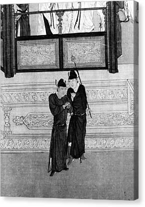 China Palace Attendants Canvas Print