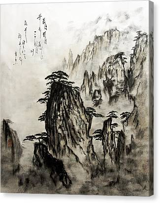 Canvas Print featuring the painting Chinese Mountains With Poem In Ink Brush Calligraphy Of Love Poem by Peter v Quenter