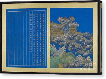 Chinese Quest For Immortality Canvas Print by British Library