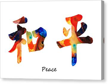 Chinese Symbol - Peace Sign 1 Canvas Print by Sharon Cummings