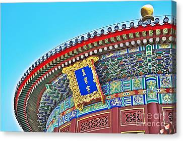 Canvas Print featuring the photograph Chinese Temple by Sarah Mullin