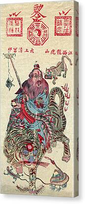 Chinese Wiseman Canvas Print by Granger