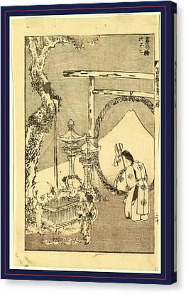 Chinowa No Fuji, Mount Fuji Framed By A Fire Circle Canvas Print by Hokusai, Katsushika (1760-1849), Japanese