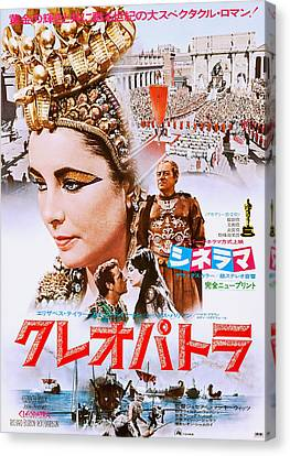 Films By Joseph L Mankiewicz Canvas Print - Cleopatra, Japanese Poster, Top by Everett