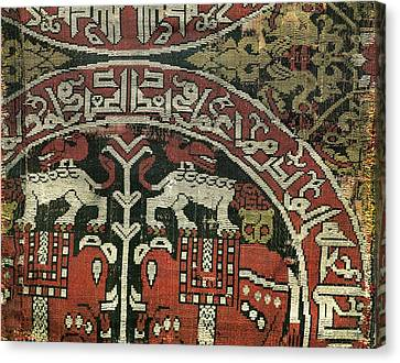 Cloth Fragment, 10th C. Islamic Art Canvas Print by Everett