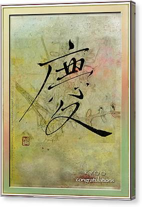 Canvas Print featuring the mixed media Congratulations - Oriental Brush Calligraphy by Peter v Quenter