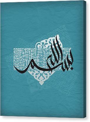 Motif One Canvas Print - Contemporary Islamic Art 19 by Shah Nawaz