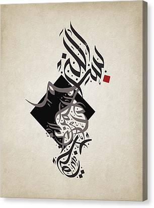 Dubai Gallery Canvas Print - Contemporary Islamic Art 21 by Shah Nawaz