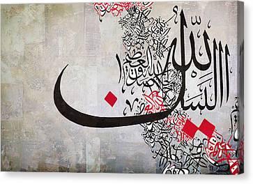 Dubai Gallery Canvas Print - Contemporary Islamic Art 25 by Shah Nawaz