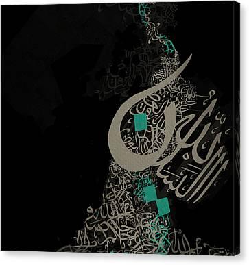 Dubai Gallery Canvas Print - Contemporary Islamic Art 25c by Shah Nawaz