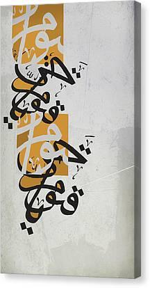 Dubai Gallery Canvas Print - Contemporary Islamic Art 26e by Shah Nawaz