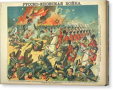Cossack Attack Canvas Print by British Library