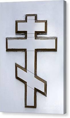 Kyrgyzstan Canvas Print - Cross On The Russian Orthodox Church In Bishkek Kyrgyzstan by Robert Preston