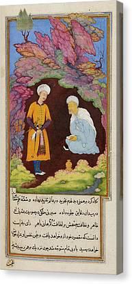 Dabishlim With Bidpay Canvas Print