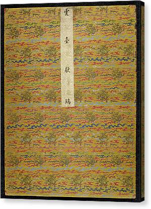 Daoist Folding Album Canvas Print by British Library