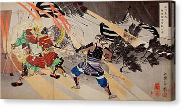 Death Of Imagawa Yoshimoto Canvas Print by Paul D Stewart