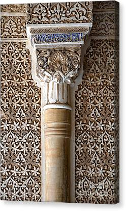 Alhambra Canvas Print - Decoration In The Alhambra by RicardMN Photography