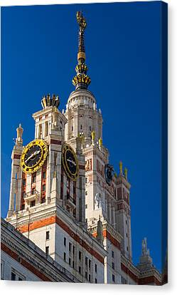 Detail Of The Main Building Of Moscow State University On Sparrow Hills Canvas Print