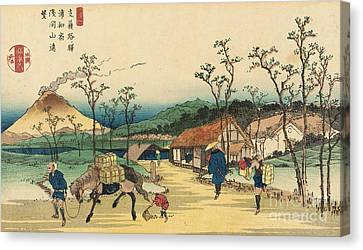 Traveller Canvas Print - Distant View Of Mount Asama From Urawa Station by Ikeda Yoshinobu