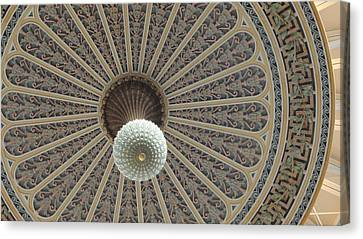 Dome Ceiling Canvas Print by Emily Lowe