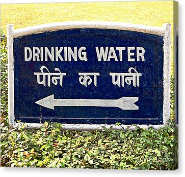 Drinking Water Sign Canvas Print by Ethna Gillespie