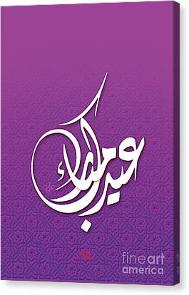 Eid Mubarak-blessed Holiday Canvas Print