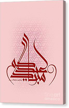 Eidukum Mubarak-blessed Your Holiday Canvas Print