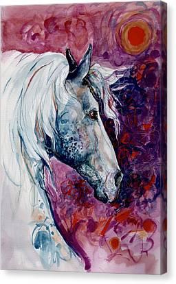 Elegant Horse Canvas Print