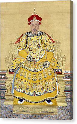 Emperor Qianlong In Old Age Canvas Print by Chinese School