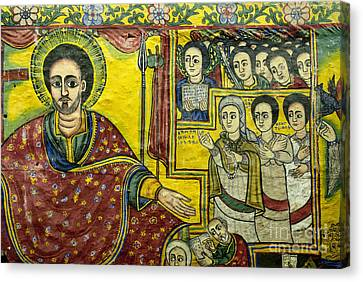 Ethiopian Church Paintings Canvas Print