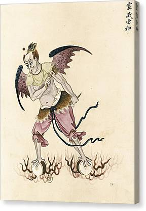 Evil Genie Of The Taoist Shamanism Canvas Print by Everett
