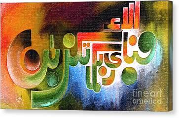 Fabi Ayye Aalai Rabbikuma Canvas Print by Hamid Iqbal Khan