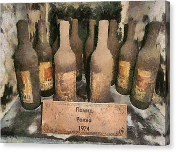 Find Vintage White Wine Pamid 1974 Canvas Print by Georgi Dimitrov