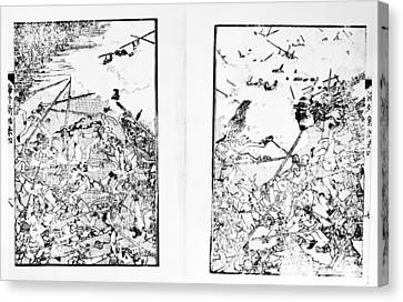 First Opium War Combat Canvas Print by Granger