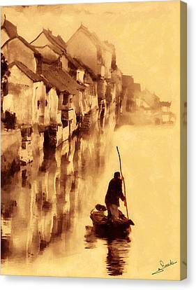 Foggy Reflections Canvas Print by George Rossidis