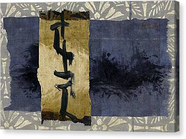Folded Indigo Canvas Print by Carol Leigh
