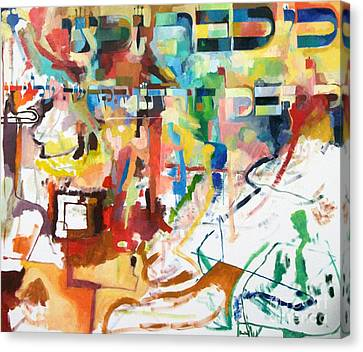 for we have already merited to receive our Holy Torah 2 Canvas Print by David Baruch Wolk