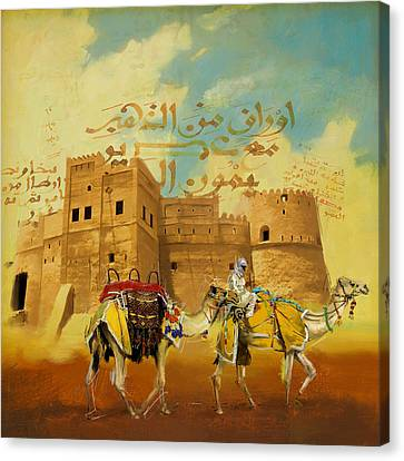 Khalifa Canvas Print - Fujairah Fort by Corporate Art Task Force