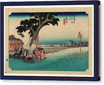 Fukuroi, Ando Between 1833 And 1836, Printed Later Canvas Print by Utagawa Hiroshige Also And? Hiroshige (1797-1858), Japanese