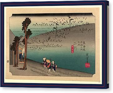 Futagawa, Ando Between 1833 And 1836, Printed Later Canvas Print by Utagawa Hiroshige Also And? Hiroshige (1797-1858), Japanese