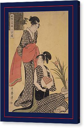 Gebon No Zu = Picture Of The Lower Class Canvas Print