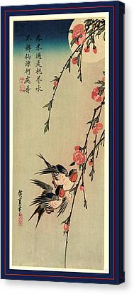 Peaches Canvas Print - Gekka Momo Ni Tsubakura, Moon Hiroshige, 1797-1858 by Japanese School