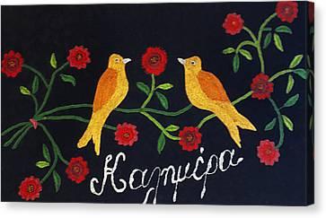 Grandmama's Goodmorning Canvas Print by Afroditi Feretzaki