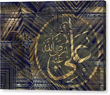 Hagia Sophia Canvas Print by Ayhan Altun