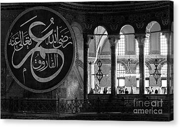 Hagia Sophia Gallery 02 Canvas Print by Rick Piper Photography