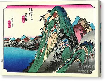 Hakone Station 1833 Canvas Print by Padre Art