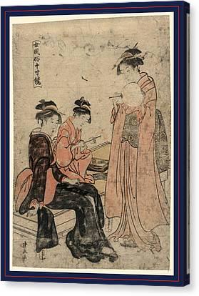 Hanabi, Fireworks. Between 1785 And 1789 Canvas Print by Torii, Kiyonaga (1752-1815), Japanese