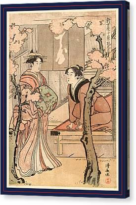 Hanami Zuki, Cherry Blossom Viewing Month Canvas Print